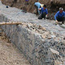 格宾石笼挡墙 水利治理石笼网 格宾网护岸