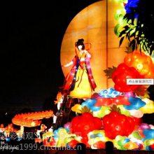 中秋节花灯设计灯会花灯到客户现场制作免费提供设计策划丝绸