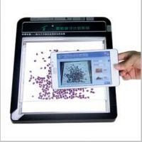 YWW智能种子计数系统 型号:M153481库号:M153481
