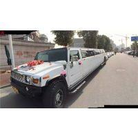 上海加长悍马婚车租赁 上海婚车租赁 租加长版H200
