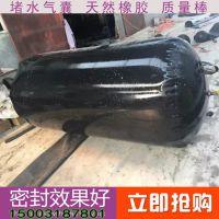 东莞市政管道橡胶气囊厂家现货直销/服务从心开始