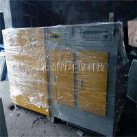 河北厂家直销等离子光氧一体机 UV光解废气处理设备 工业废气处理设备