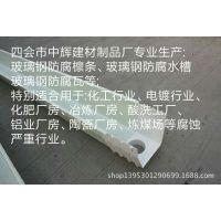 FRP玻璃钢FRP水槽配件-下水口