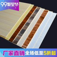 什么是生态木墙板?生态木墙板如何安装?佛山生态木厂家