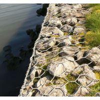 南京石笼网、护岸护坡石笼网、石笼网价格