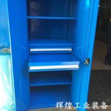 深圳 辉煌HH-230 学校多功能存放柜 电力工具箱定做厂家