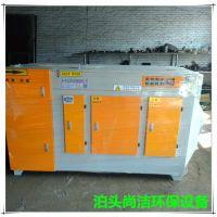 光氧等离子一体机废气处理设备 等离子高压模块UV光氧除废气净化器