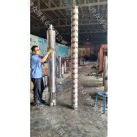 热水深井泵,304不锈钢深井泵,耐腐蚀白钢泵厂家