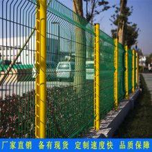 批发桃型柱厂房护栏 海南园林防护网 三亚草坪围栏网厂家