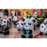 熊猫彩绘体验