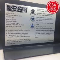 阻燃 CSA标贴 美发器电源耐高温标签 尺寸颜色可定制生产