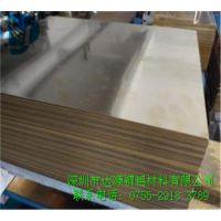 QAL10-4-4进口铝青铜板耐高温