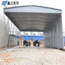苏州移动雨棚效果图_吴中区移动雨棚布伸缩_推拉蓬 防水帆布厂家