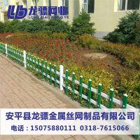 PVC草坪护栏 花坛围栏 人行道绿化栏