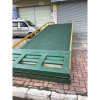叉车升降登车桥/10吨卸货柜平台/集装箱装卸平台