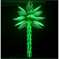 供应 仿真led灯树 仿真发光树 樱花树灯 椰子树灯 可定做款式尺寸