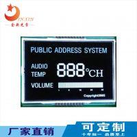 VA-LCD定制VA黑膜液晶屏,厂家直销专业定制段式/点阵LCD液晶显示屏&LCM液晶显示模组