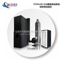 中诺牌GB/T5013.1电梯电缆燃烧试验机厂家热销