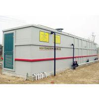 安徽HR-一体化生活污水MBR污水处理设备厂家