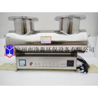 高效紫外线灭菌消毒器JM-UVC-1200
