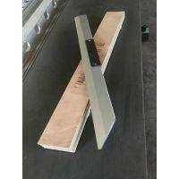 北京厂家直销新日牌镁铝刀口尺,T型槽弯板,检验磁性方箱