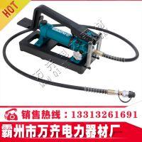 CFP-800 带软管高压脚踏泵 厂家批发