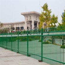海南厂区小区别墅外围墙锌钢护栏工厂 铁艺护栏围栏 栅栏现货