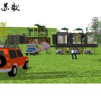 武夷山特色集装箱改造咖啡屋、餐厅、休闲场所 厂家专业定制