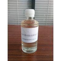 供应瑞捷优级品轧制油润滑剂三羟甲基丙烷油酸酯