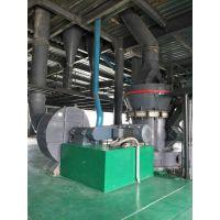 上海磨粉机