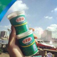 广州五羊甜筒批发配送,可免费提供冰箱