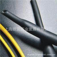 厂家供应双壁热缩管 带胶防水双壁管 环保收缩套管3:1:型号3.2--38.1mm