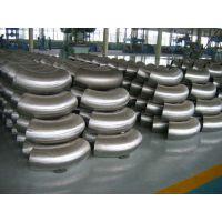 专业制造生产大批量不锈钢管件弯头