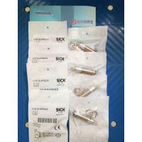 供应IFM易福门IVE4015-CPKG/3D传感器价格有优惠