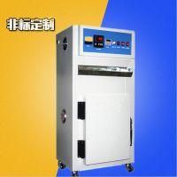 小型触摸屏烘箱 东莞工业烤箱 医药五金干燥设备 佳兴成厂家非标定制