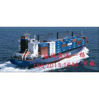 日照到海南儋州白马井海运公司