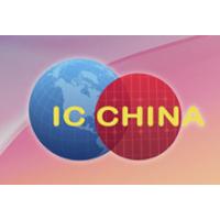 2018年上海第16届中国国际半导体博览会
