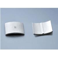 D15*3 圆形强力永磁铁 钕铁硼磁铁片 强磁玩具磁钢吸铁石15x3