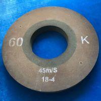 定做磨弹簧钢专用树脂双端面磨砂轮螺栓紧固砂轮