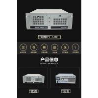 重庆研华工控机610H|重庆研华原装工控机610L