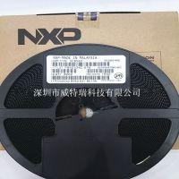 供应NXP/恩智浦肖特基二极管BFS520 N2t高频管 贴片三极管 拒绝假货