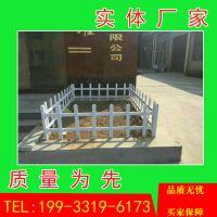 厂家供应PVC塑钢草坪护栏 小区别墅庭院护栏 社区篱笆护栏网