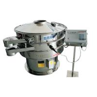 超声波振动筛 医药振动筛 专业筛200-800目 360度抛光无死角