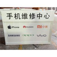 深圳新款烤漆展示柜台 手机电脑维修台店铺收银台 手机配件柜可发光专用柜