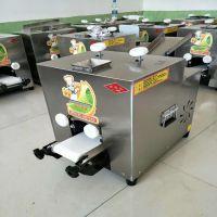 若轩饺子皮机 全自动小型仿手工包子皮 不锈钢家用擀皮机厂家
