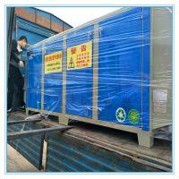 供应车间塑料厂油烟净化器橡胶厂废气处理设备皮革场除臭杀菌工业环保