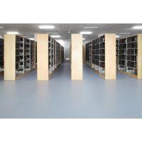供应学校教室用环保防滑地胶塑胶地板