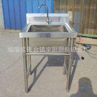 商用不锈钢水池洗菜池 单眼厨房洗刷池 多用途不锈钢洗刷池