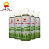 中国石油优力能 汽车养护用品 汽车空调除菌清洗剂