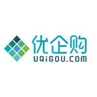 SAP费用报销管理系统 SAP企业费用管理软件 选择北京达策